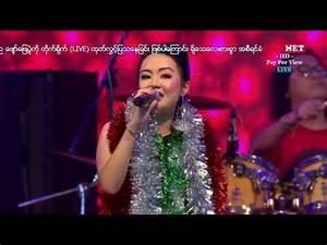 Billy La Min Aye Official - ပုဂံလမ္းက ေစာင္႔ေနမယ္ - YouTube