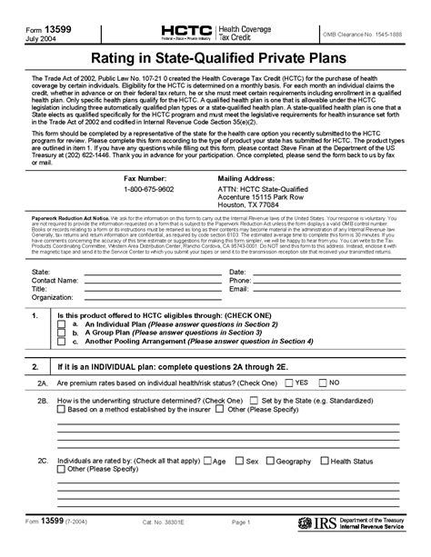 form 13599 rating in state qualified plans