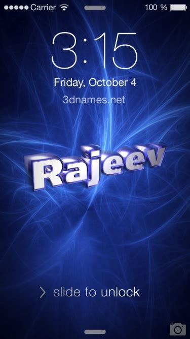 rajeev  wallpaper gallery