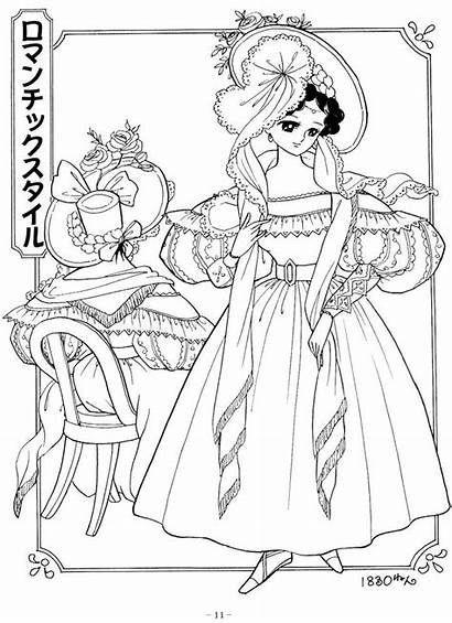 Coloring Pages Princess Kawaii Anime Adult Manga
