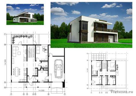 Дизайн квартиры готовые проекты загородных домов фото