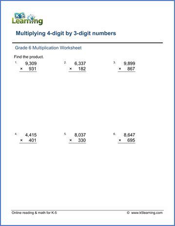 grade  math worksheets multiplication  columns