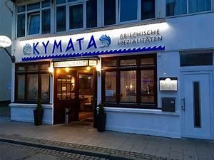 Lübeck Restaurant Tipp : restaurant kymata l beck travem nde restaurant bewertungen telefonnummer fotos tripadvisor ~ Markanthonyermac.com Haus und Dekorationen