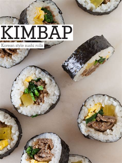 kimbap recipe kimbap korean sushi spoon fork bacon