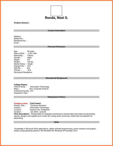 format  job application  basic appication letter