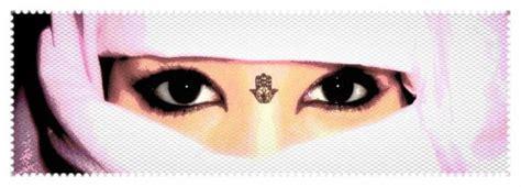porter l oeil en arabe est ce que c est haram de porter la de fatma l oeil ou autre chose consid 233 r 233 e comme porte
