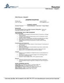 professional skills resume section resume skill exles free resume templates