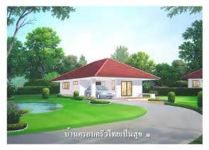Thailand House Plans living in asia