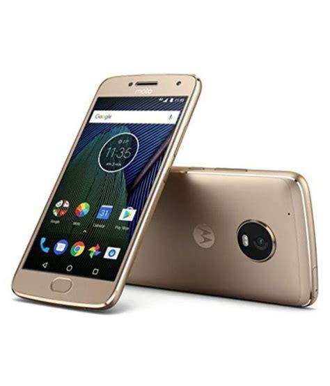 motorola gold   gb mobile phones