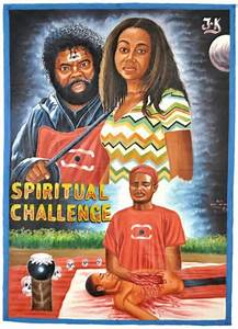 African art movie poster home decor hand painted ghana
