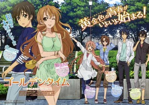 A Rom Anime Similar To Golden Time Animes Similar To Golden Time Reelrundown