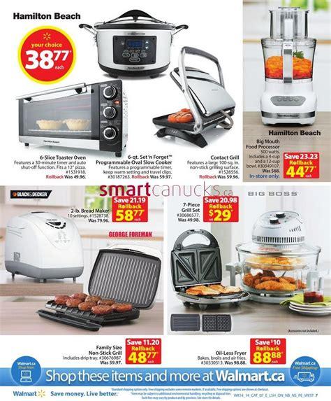 Walmart Canada Kitchen Appliance Catalogue Flyers Friday