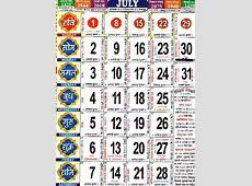 indian calendar 2018 months
