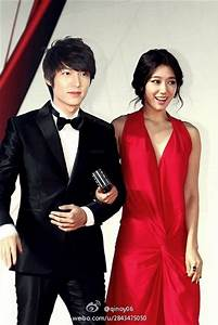 Which Couple looks better together? Lee Min Ho and Park ...