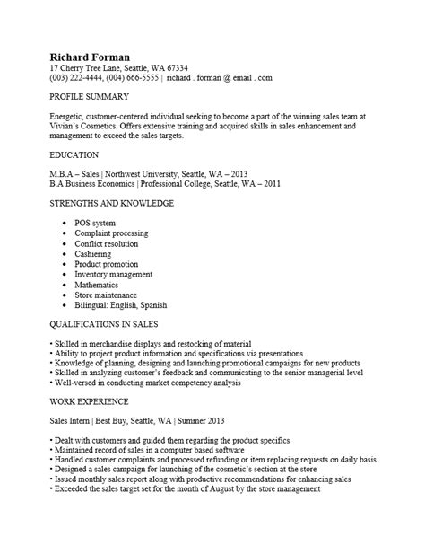 resume for entry level sales