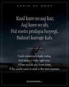 Kabir's doh... Funny Kabir Quotes
