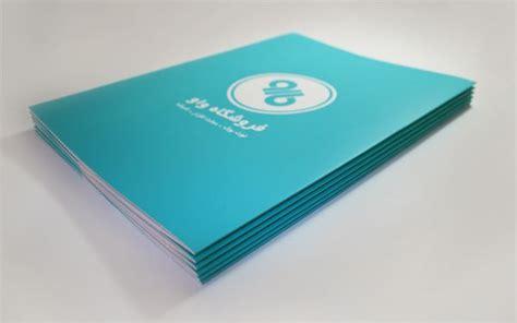Vaav Laptop Store - Folder | Laptop store, Laptop, Store