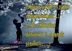 Tamil Quotes In Tamil About Teachers. QuotesGram