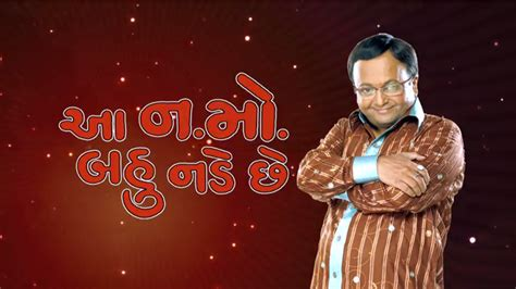 Superhit Gujarati Comedy Natak