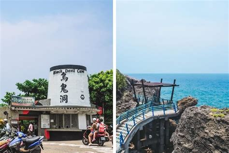 Xiaoliuqiu: An Insanely Detailed Guide to Lambai Island ...