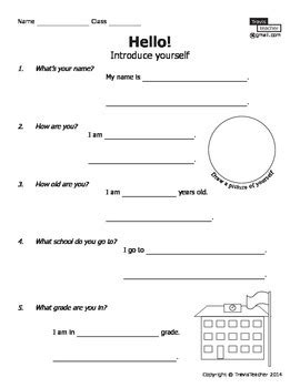 Simple Selfintroduction Worksheet By Travisteacher Tpt