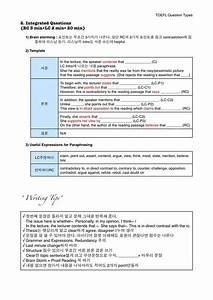 toefl writing template 28 images independent speaking With toefl writing template independent