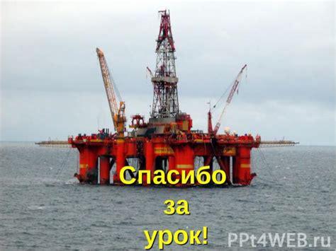 Ответы пажалуста ответте какой состав природного газа! очень нужно к зачёту по химии!