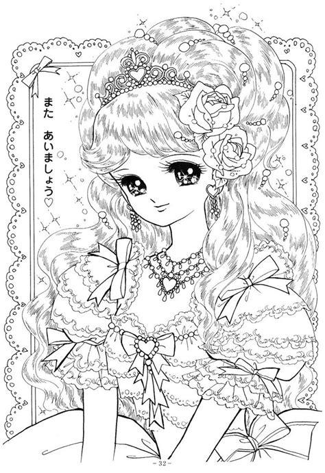 photo princess world jpg princess coloring pages cute coloring pages coloring books