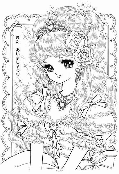 Coloring Kawaii Pages Princess Sheets Manga Adult