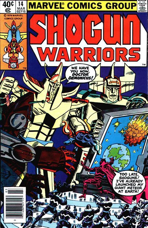 STARLOGGED - GEEK MEDIA AGAIN: 1979: SHOGUN WARRIORS COVER ...