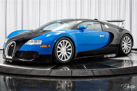 expensive cars  sale  autotrader