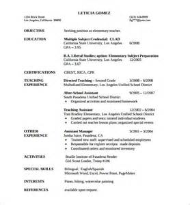 elementary resume template word elementary resume 12 free documents in pdf word