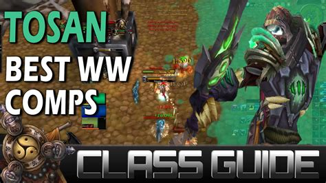monk wow capped skill windwalker 3v3 guide comps pvp arena subscriber must