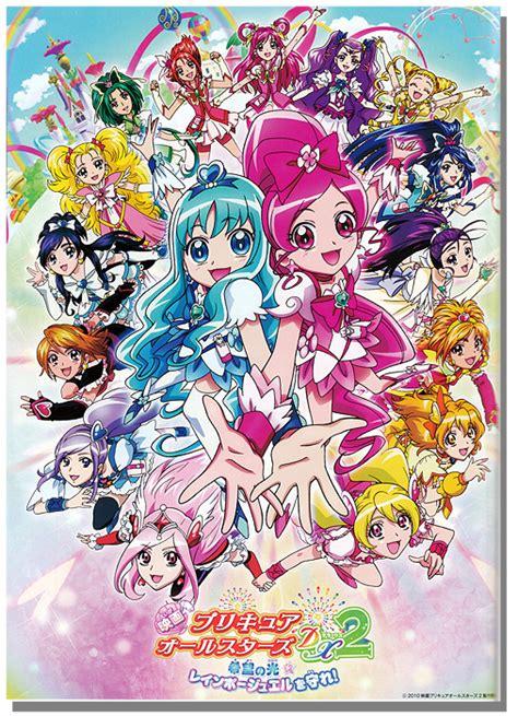 Pretty Cure Pia Art Book Anime Books