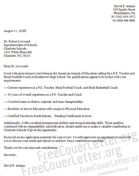 physical education teacher cover letter sample
