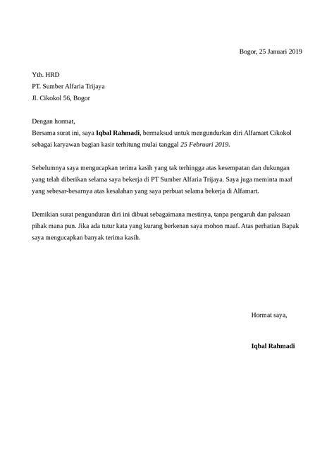 Apakah anda sedang sedang mencari contoh surat resign bahasa inggris? Contoh Surat Pengunduran Diri Alfamart Dan Indomaret | detikLife