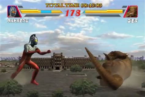 ultraman fighting evolution  iso ps  game