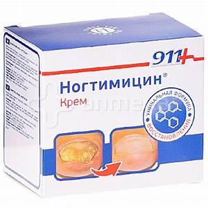 Ногтимицин для лечения грибка ногтей отзывы