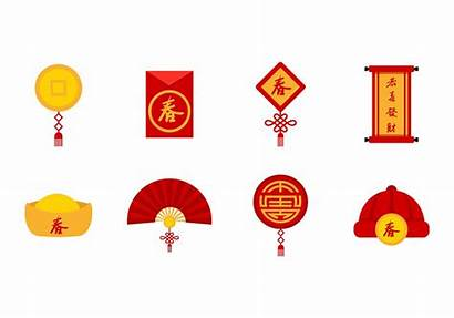 Chinese Vector Icon Icons Lunar Clipart Printable