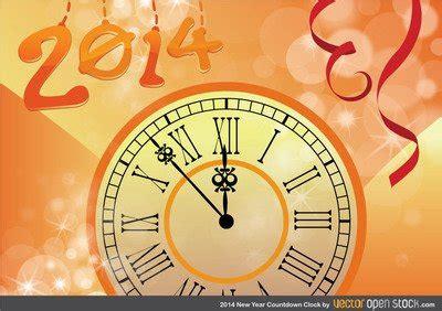 Wegen zeitumstellungen umfasst diese zeitzone tatsächlich zwei verschiedene zeitverschiebungen. 2014-Silvester-Countdown-Uhr, Vektorgrafiken - Clipart.me