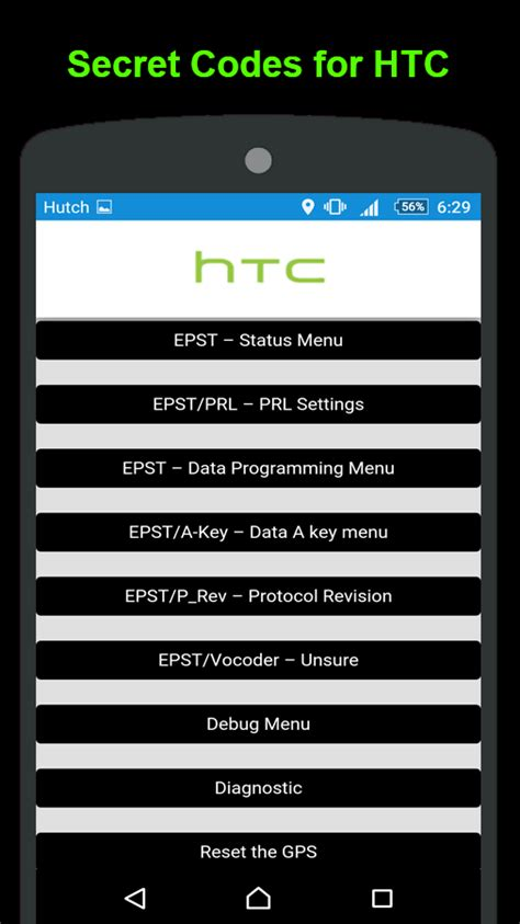secret phone app secret android secret codes for android android apps on play