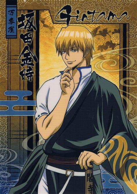 sakata kintoki gintama zerochan anime image board
