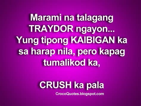 kaibigan quotes tagalog quotesgram