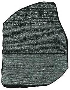 de rosette vikidia l encyclop 233 die des 8 13 ans
