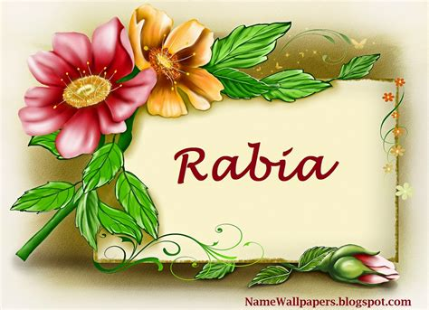 My Name Animation Wallpaper - rabia name wallpapers rabia name wallpaper urdu name