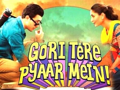 Gori Tere Pyaar Mein All Songs Mp3 Free Download