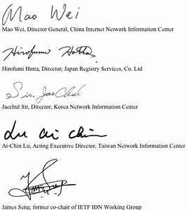 JET Open Letter... Stupid Signature Quotes