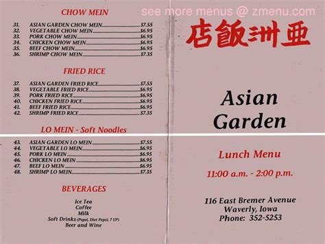 menu of asian garden restaurant restaurant waverly