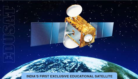 educational multimedia research centre edusat