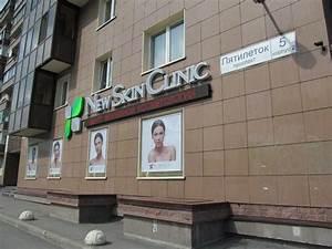 Клиники по лечению простатита в санкт петербурге
